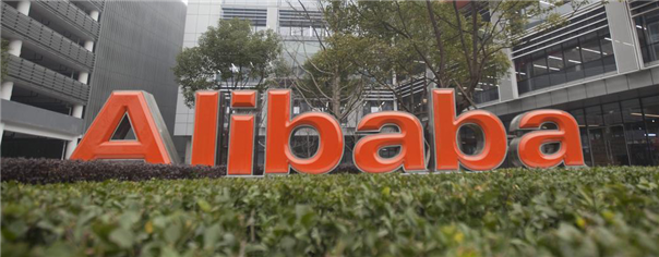 Alibaba's Quarterly Results Shine
