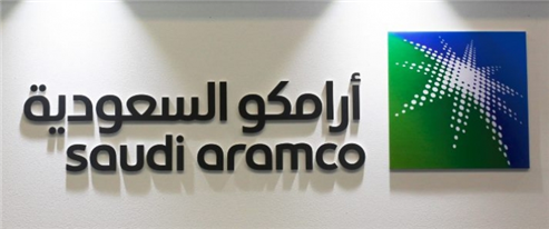 Even Banks Have No Idea What Aramco Is Worth