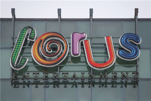 Is Corus Entertainment Inc.'s 8% Dividend Sustainable?