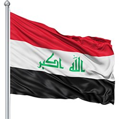 Iraq Moves To Upgrade Oil Export Capacity