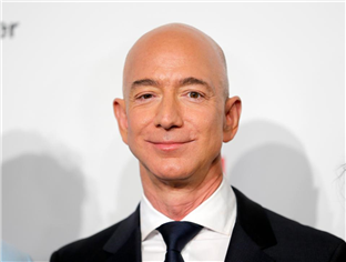 Bezos And Gates Backed Fund To Invest In Clean Energy Startups