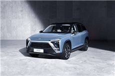 How Long Might That Nio Rally Last?